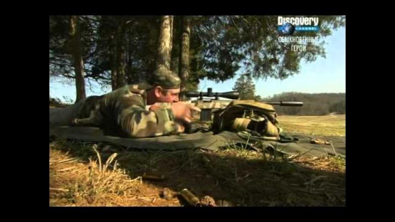Запредельное оружие Снайперские винтовки