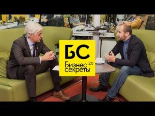 Андрей Мовчан (Инвестиционный Бизнес | Бизнес-Секреты | Олег Тиньков | Ренессанс Кредит | Третий Рим)