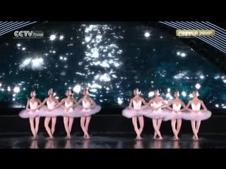 Чайковский... Лебединое озеро... Голография... Танец 24 маленьких лебедей... (Гала-концерт в Ханчжоу по случаю G20).