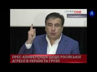 Саакашвили - Украинское ПВО помогло Грузии сбить 12 самолетов РФ и мы удержались в первые дни атаки