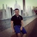 Фотоальбом Ivan Shamshurin