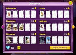 игровое казино на рубли