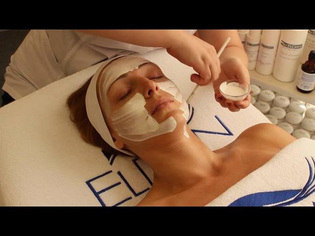 Моделирующая маска ELD/S-29 от ELDAN Cosmetics