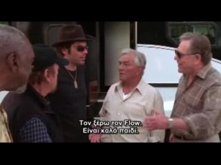 Three Days to Vegas (2007) - Peter Falk Rip Torn George Segal Bill Cobbs Billy Burke Nancy Young