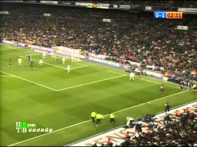 2005 06, 12 тур, Реал Барса