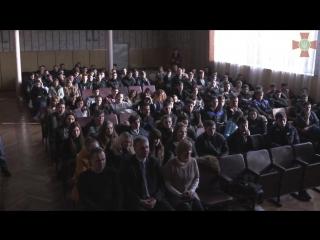 Нацгвардійці провели урок мужності з учнями Київського професійного енергетичного ліцею