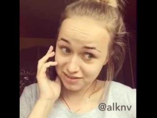 Когда пятничным вечером звонишь подруге :D