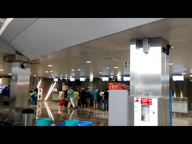 Аэропорт Рощино Тюмень 13 06 2016 после дождя