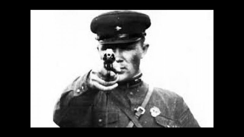 Особый отдел НКВД