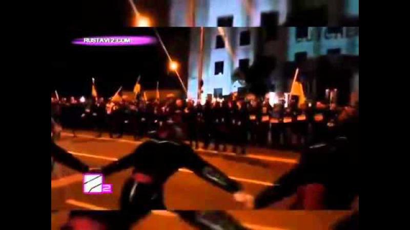 Национальный балет Сухишвили исполнил боевой танец Хоруми у стен бывшего посольства РФ в Тбилиси в ч