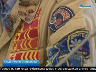 . Телеканал Санкт-Петербург. Совещание с вице-губернатором