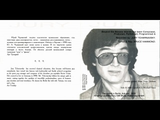 Jury Tchernavsky. Beyond The Banana Islands (1993)