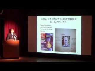 The 8th forum of Covert and Overt Harassments in Japan