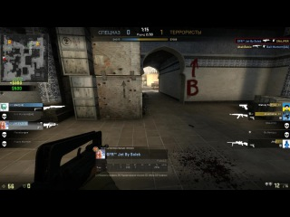 ACE With Famas and ak-47