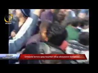 Urmiyədə terrora qarşı keçirilən etiraz aksiyasının Qətnaməsi...