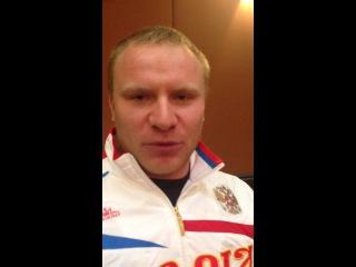 Дмитрий Инзаркин. За минуту до церемонии награждения. ЧМ 2014 в США