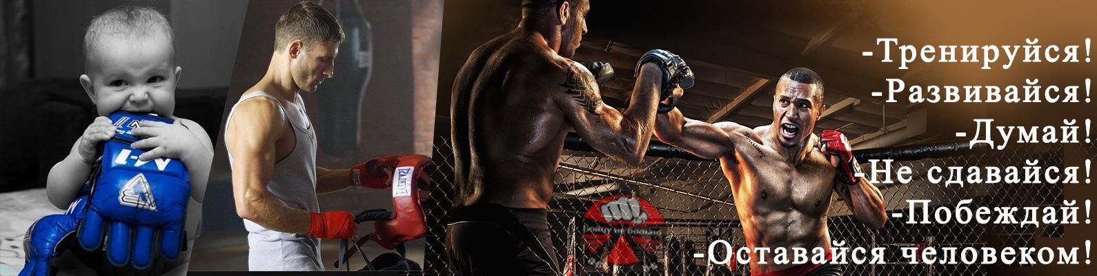 мотивирующие картинки про бокс этому герою огромное