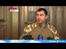 19 06 2014 Отряд армии ЛНР разгромил батальон Айдар Откровения военнопленных Луганск 18