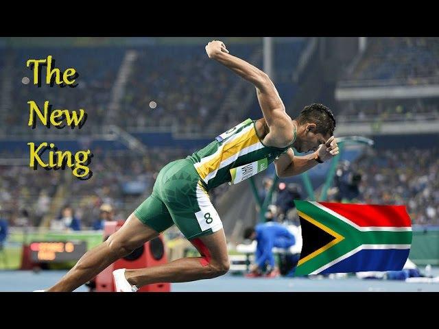 Wayde Van Niekerk The New King
