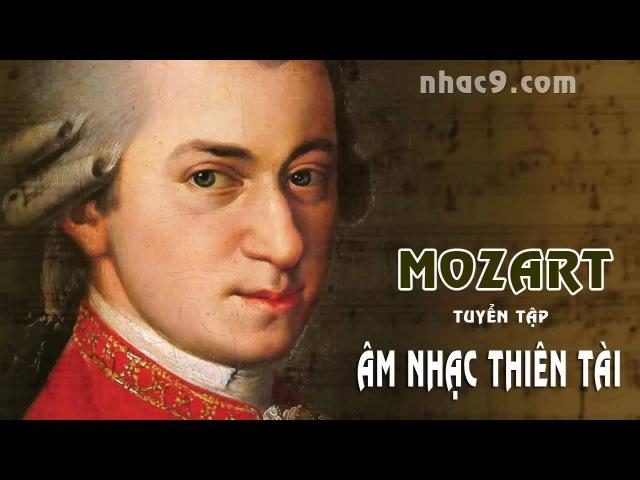=Моцарт Лучшие произведения=