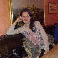 Татьяна Шелепова