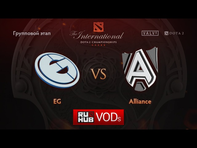 Evil Geniuses vs Alliance - Game 2, Group A - The International 2016