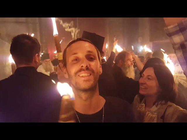 Благодатный огонь не обжигает 15 04 2017 в Иерусалиме