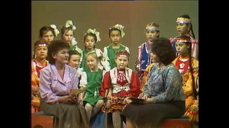 Гульдар Новый букет часть 1. Детский фольклорный ансамбль г.Сибай Башкортостан. 1993г.
