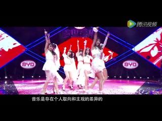 [RAW|YT][] MONSTA X - TV '盖世音雄 (THE REMIX)