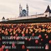 Instagram-community Казани: Артур Шайхутдинов
