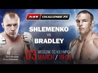 M-1 Challenge 75: Александр Шлеменко - Пол Брэдли. Промо боя!