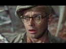 Операция Ы и другие приключения Шурика комедия реж Леонид Гайдай 1965 г