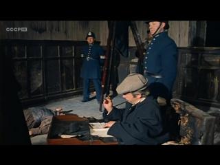 «Приключения Шерлока Холмса и доктора Ватсона. Кровавая надпись» (1979)