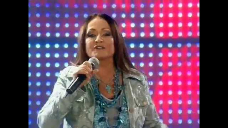 София Ротару - Новая волна (2005)