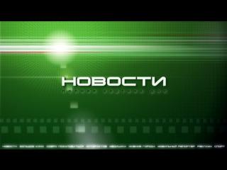 Новости БСТ - live