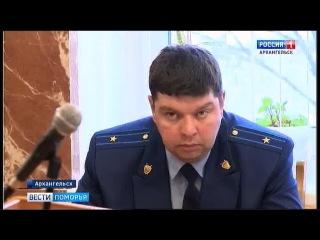 Серийному убийце Александру Бушуеву предъявлены три новых обвинения