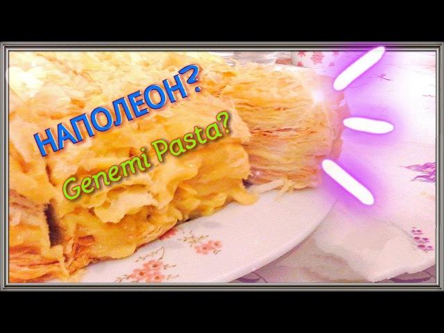 Как сделать НАПОЛЕОН Rusyada yaygın olan pastayı yapıyorum
