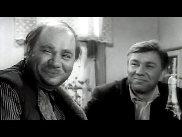 Зареченские женихи фильм комедия 1967 СССР