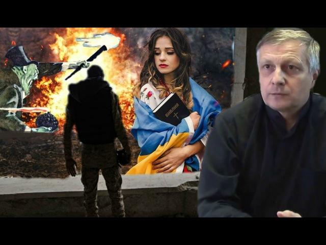 Когда полыхнёт Украина Аналитика Валерия Пякина