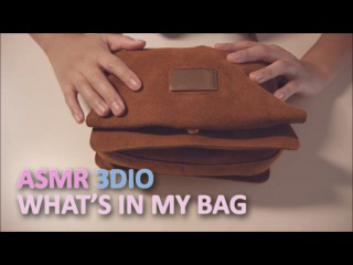 (ENG SUB)ASMR. What's in My Bag     Whispering in Korean