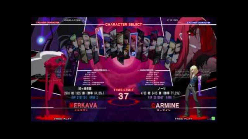 94 UNI[st] Leisureland Akihabara Touzaisen Part 3