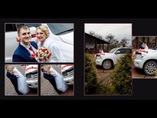 Весільна фотокнига Сергія та Маріни  6 листопада 2016