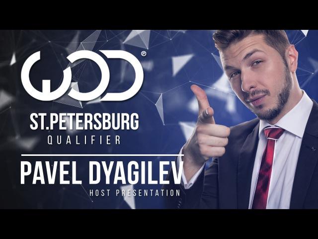 Павел Дягилев - WOD Spb Qualifier 2016 Host Presentation