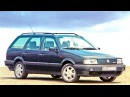 Volkswagen Passat VR6 Variant Worldwide B3 04 1991–10 1993