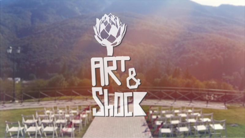 ArtShock