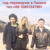 Alexey Lyu