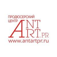 Логотип AntArt PR - концерты, которые хочется повторять!