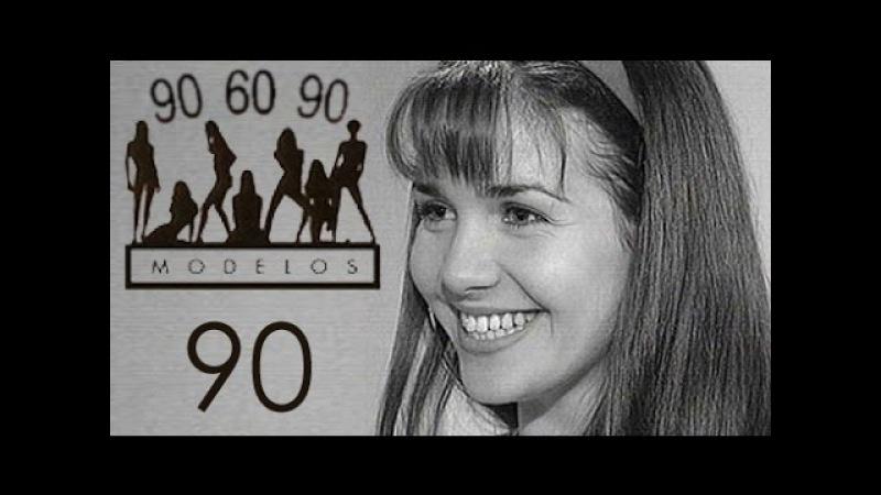 Сериал МОДЕЛИ 90 60 90 с участием Натальи Орейро 90 серия