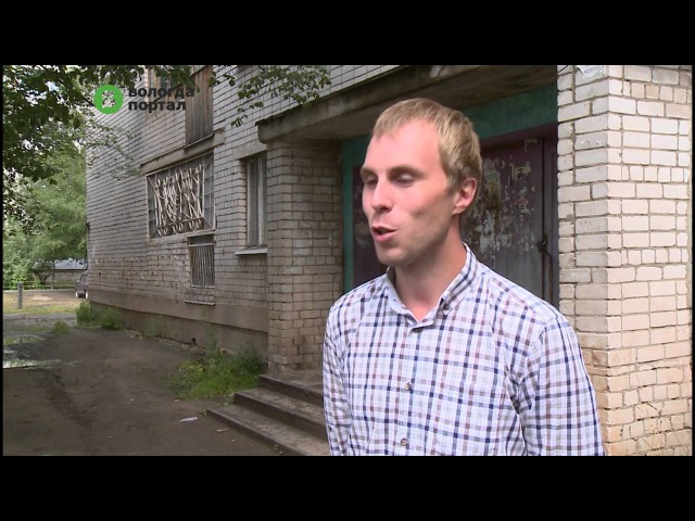 Работу 15 управляющих компаний Вологды проверили активисты проекта «ЖилКомНадзор»