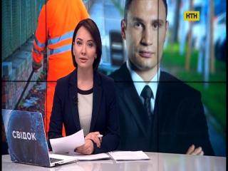 Віталій Кличко вирішив проінспектувати місто!